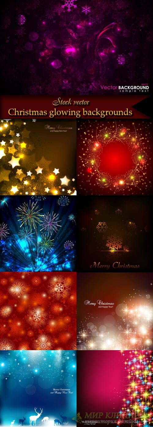 Christmas glowing backgrounds