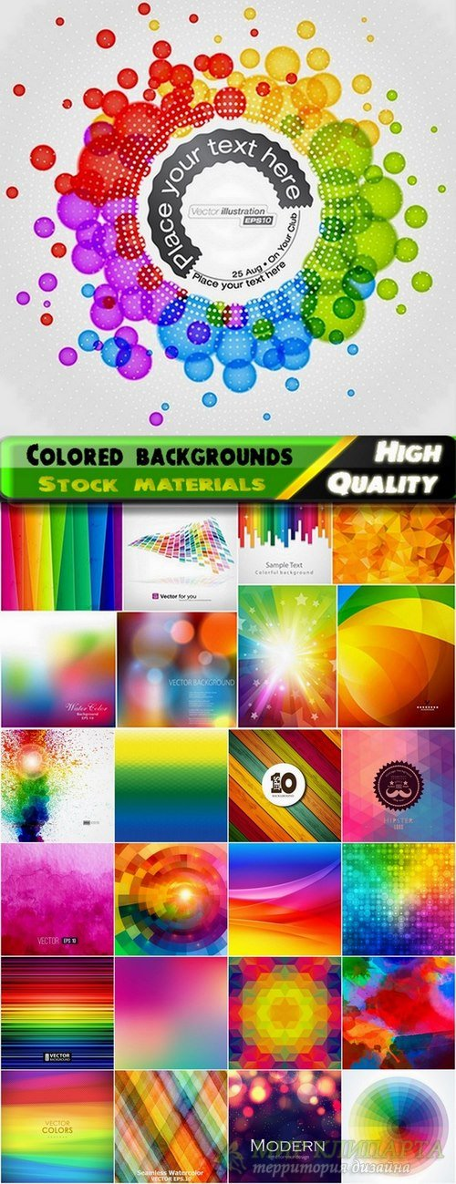 Abstract colored backgrounds in vector from stock - 25 Eps