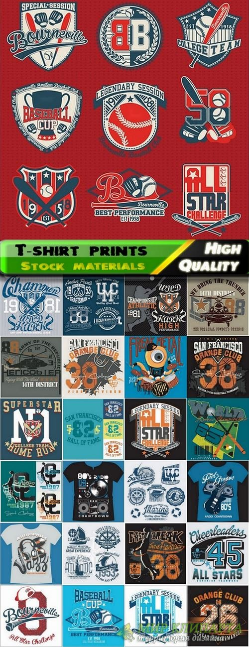 T-shirt prints design in vector from stock #6 - 25 Eps