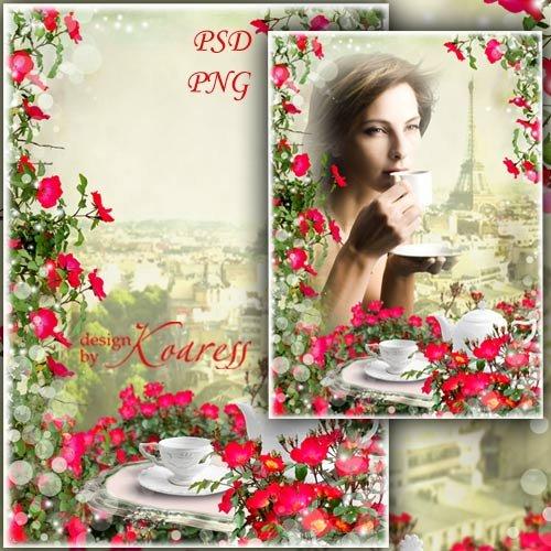 Женская рамка для фотошопа - Кофе в Париже