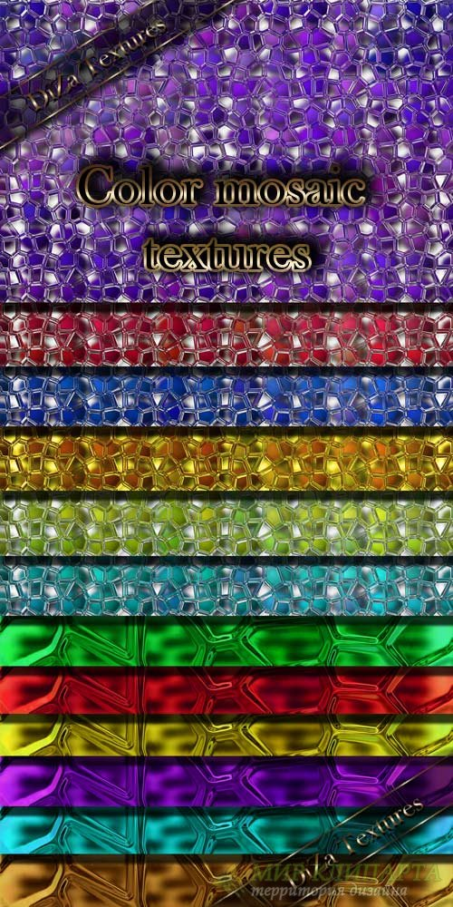 Color mosaic textures