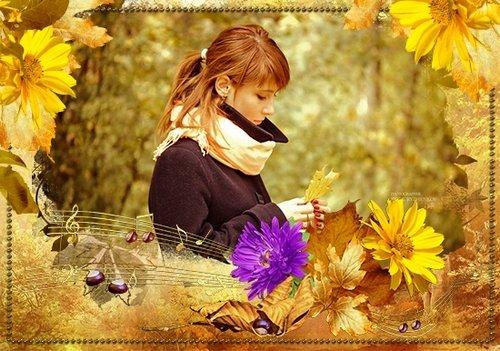 Мелодия осени - Осенняя романтическая рамка