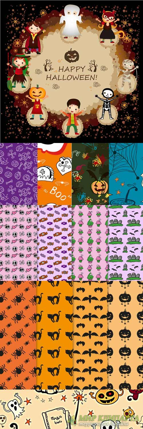 Happy halloween vector backgrounds
