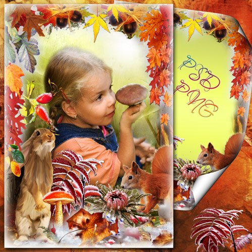 Осенняя рамочка - Первый иней выпал на цветы