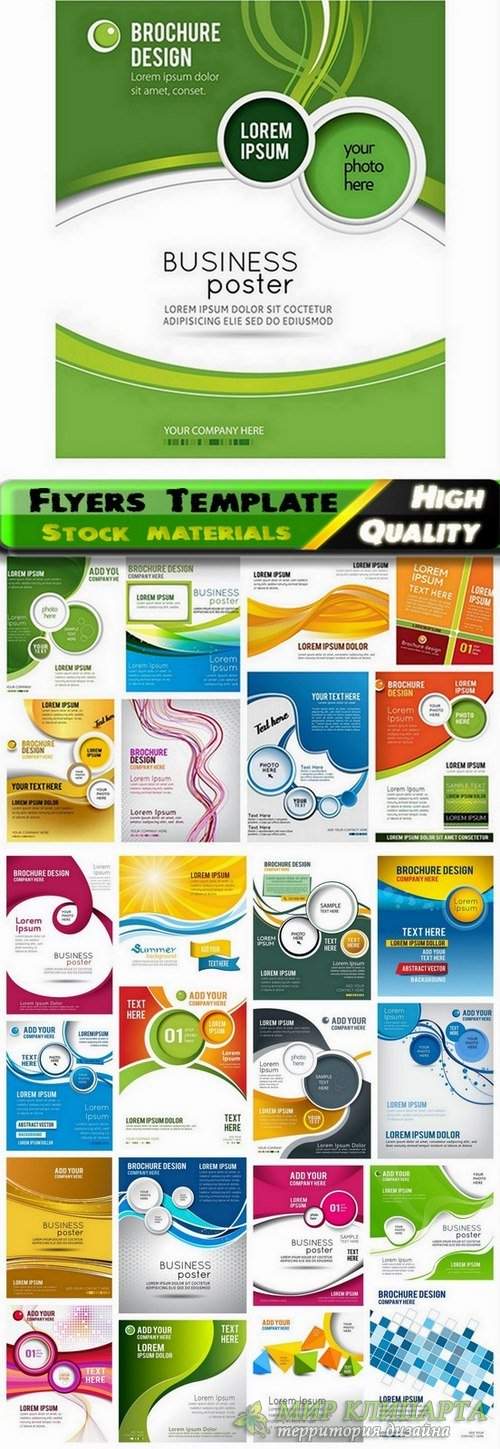 Flyers Template design Collection in vector from stock #37 - 25 Eps