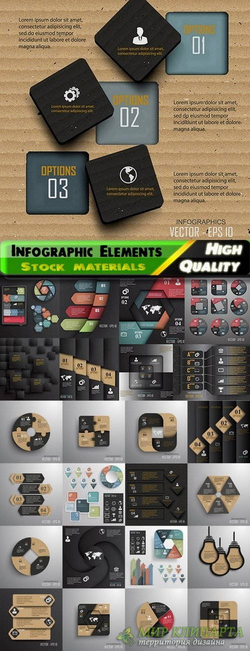 Infographic Design Elements in vector set from stock #87 - 25 Eps
