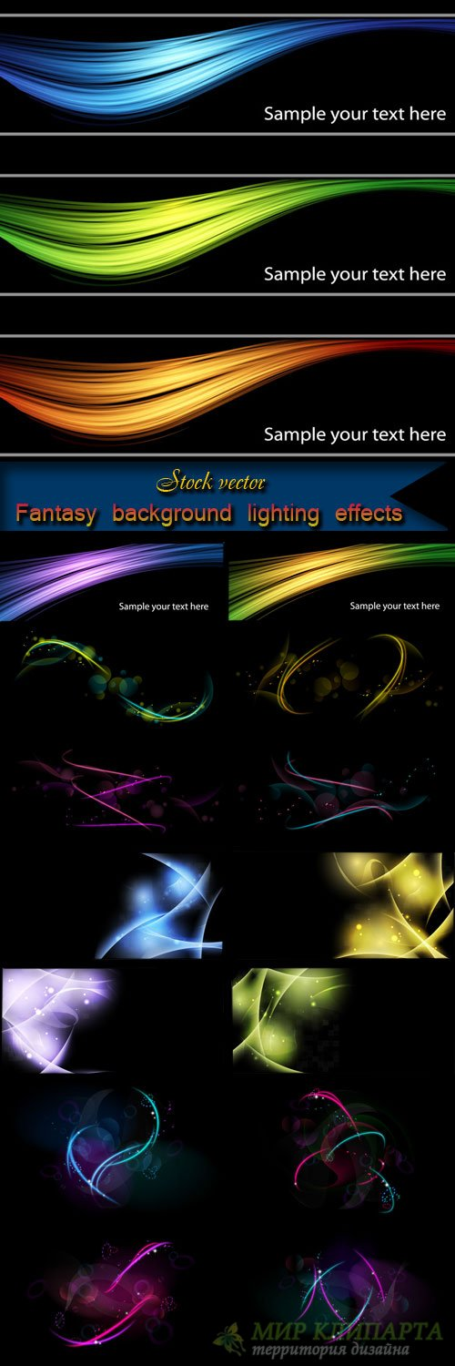 Fantasy background lighting effects