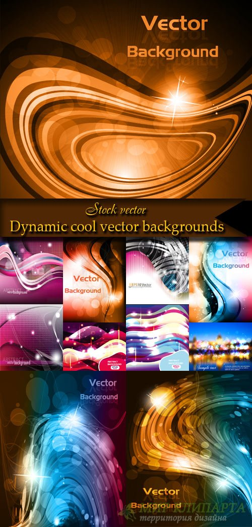 Dynamic cool vector backgrounds