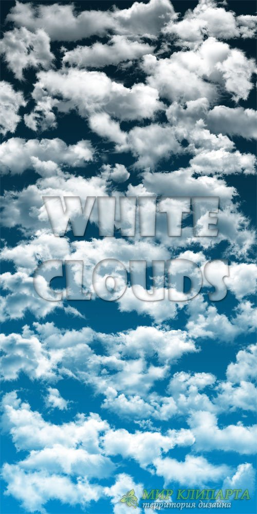 White clouds PSD