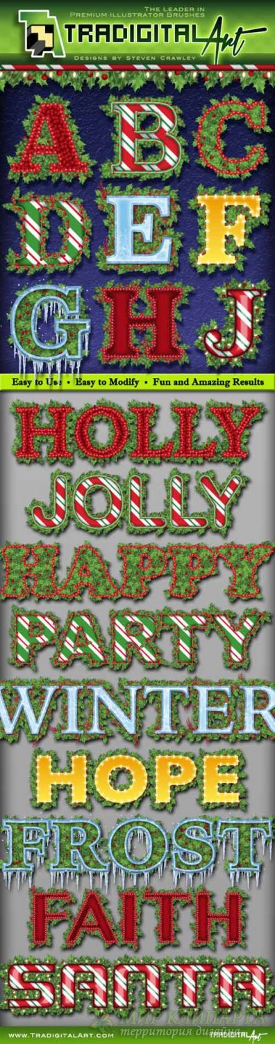 Holly Jolly Graphic Styles