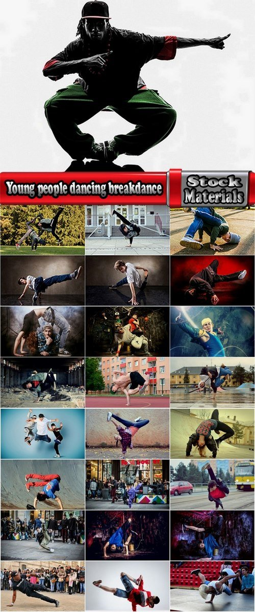 Young people dancing breakdance 25 UHQ Jpeg