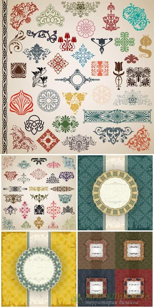 Дизайнерские элементы в векторе, винтажные фоны с узорами / Design elements ...