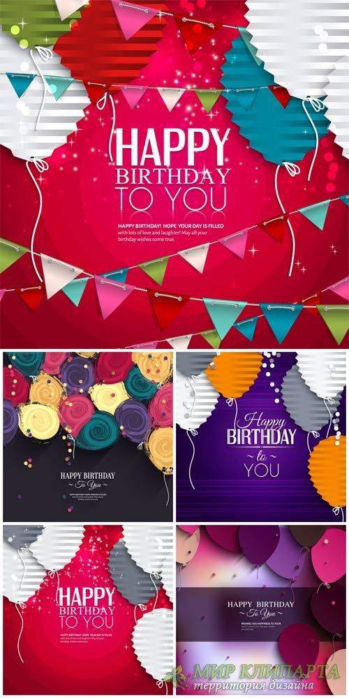 С днем рождения, фоны в векторе / Happy birthday, backgrounds vector
