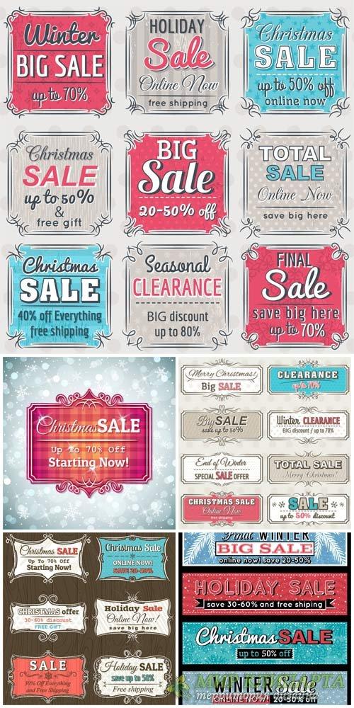 Рождественская распродажа, фоны и этикетки в векторе / Christmas sale vecto ...