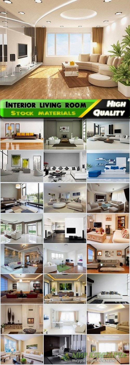 Modern interior living room Stock images - 25 HQ Jpg