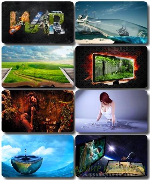 Сборник креативных обоев - Art картинки (часть 26)
