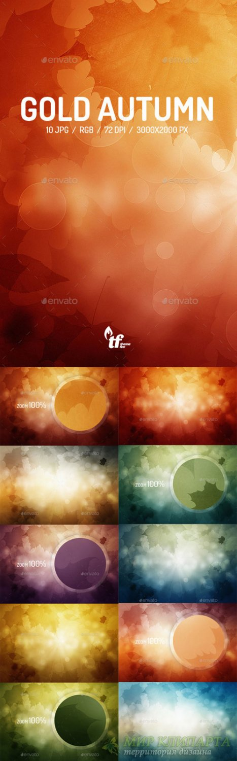 Gold Autumn Backgrounds