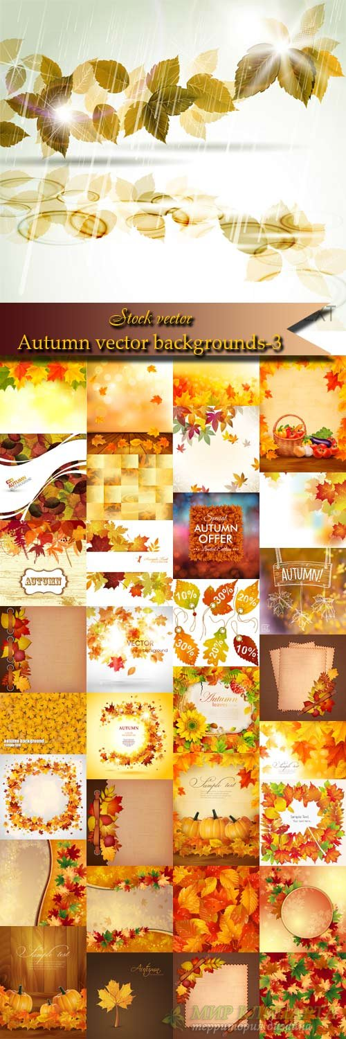 Autumn vector backgrounds-3