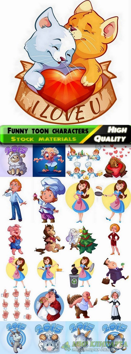 Funny and cute toon characters in vector from stock #2 - 25 Eps