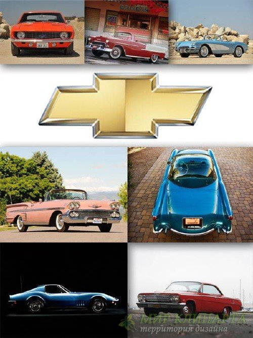 Шевроле (классические американские автомобили) подборка изображений