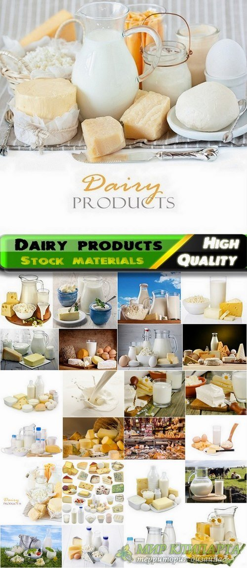 Dairy products Stock images - 25 HQ Jpg