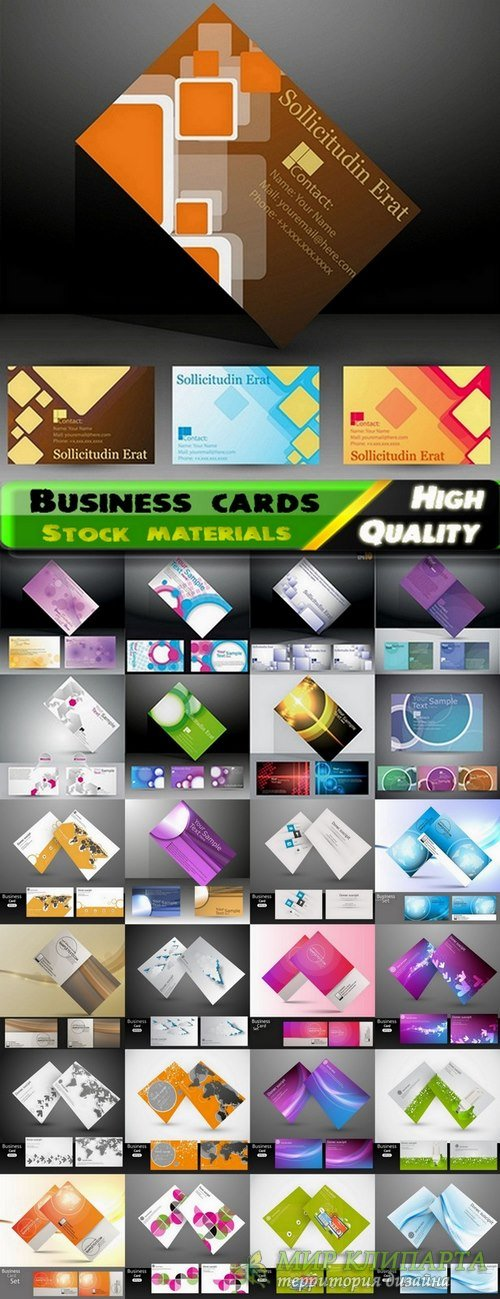 Business cards Template design in vector from stock #15 - 25 Eps