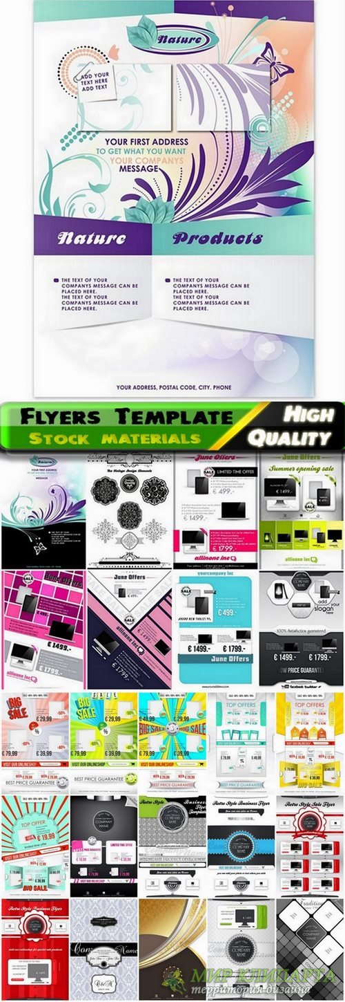 Flyers Template design Collection in vector from stock #39 - 25 Ai