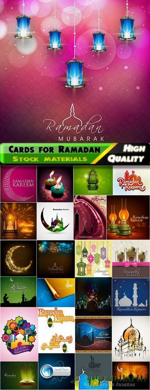 Greeting cards for Ramadan Kareem in vector from stock #3 - 25 Eps