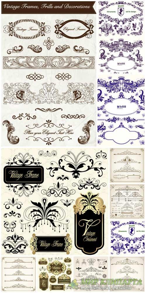 Дизайнерские элементы, узоры, орнаменты в векторе / Design elements, patter ...
