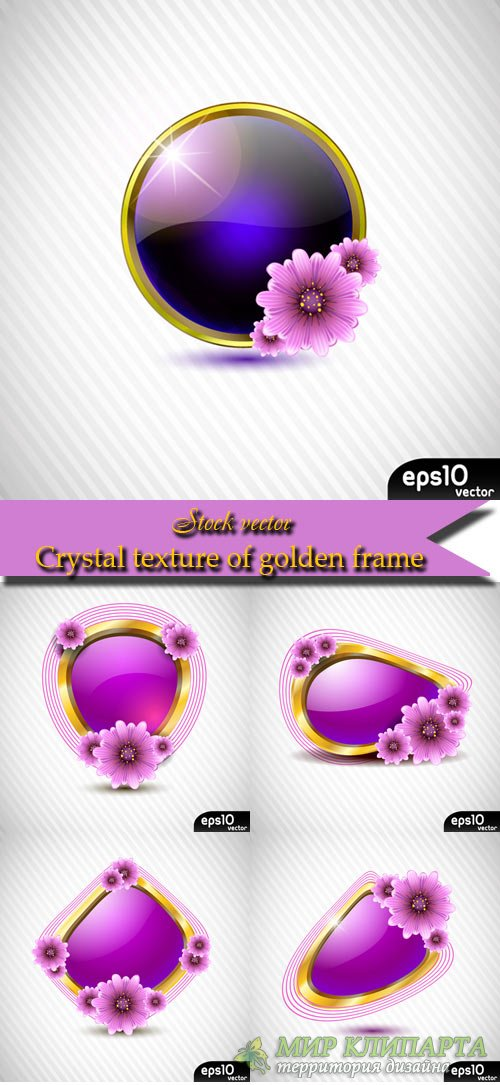 Crystal texture of golden frame