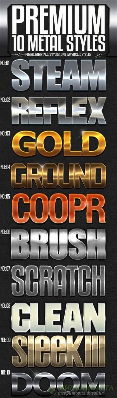 Graphicriver - 10 Premium Metal Styles 9017031