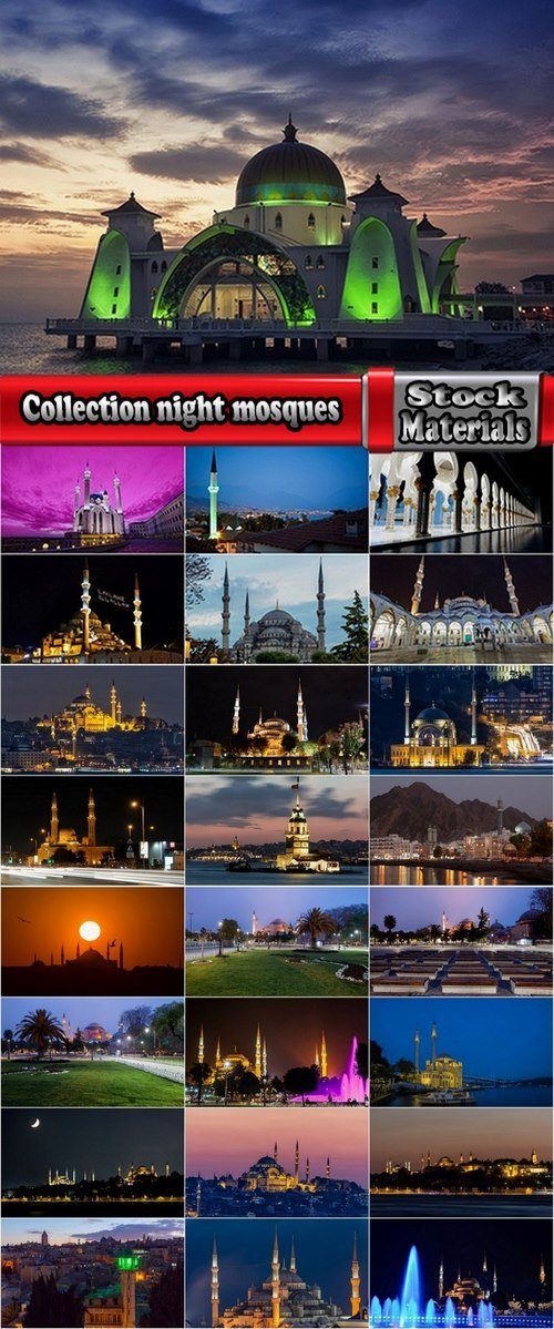 Collection night mosques 25 UHQ Jpeg
