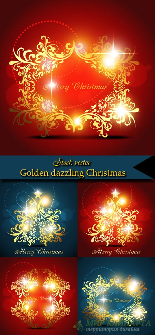 Golden dazzling Christmas vector