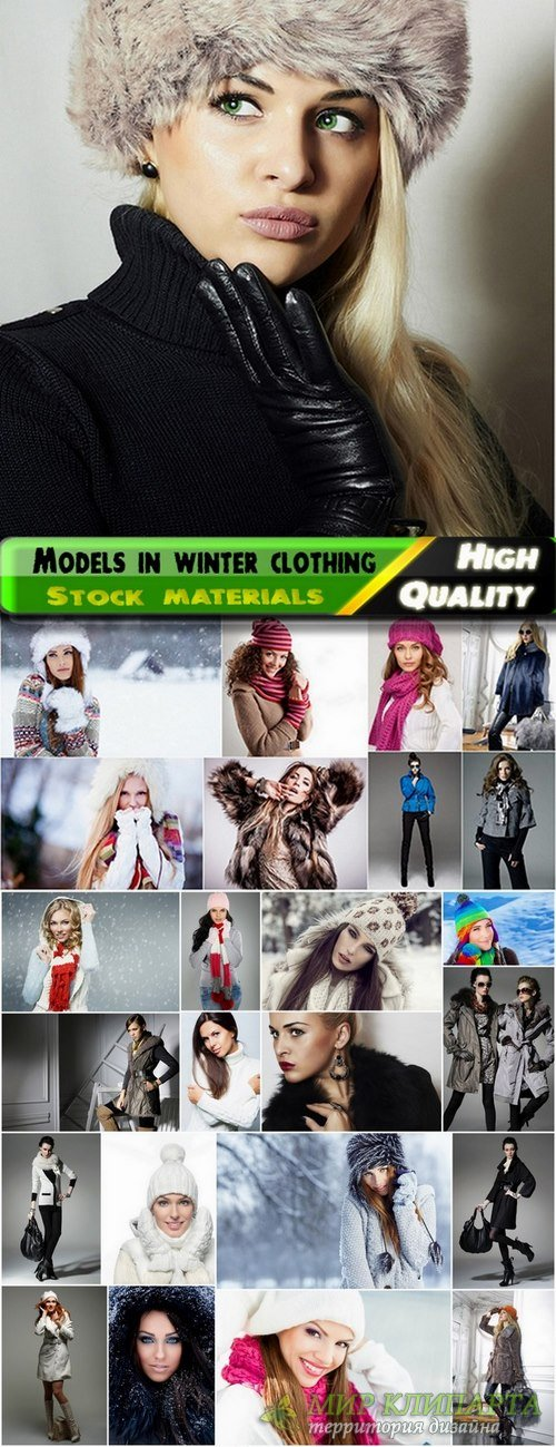 Models in winter clothing Stock images - 25 HQ Jpg