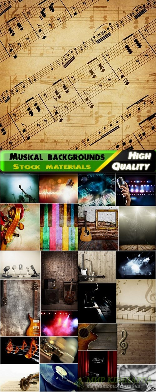 Musical backgrounds Stock images - 25 HQ Jpg