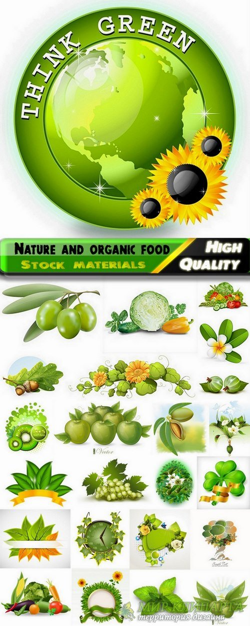 Beautiful nature and food in vector from stock - 25 Eps