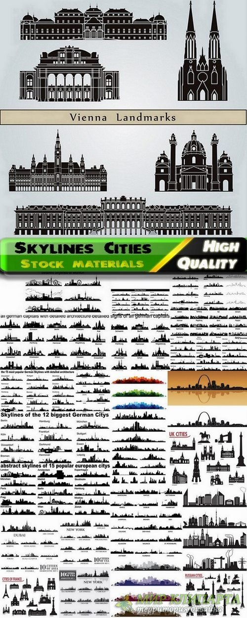Skylines Cities in vector from stock - 25 Eps