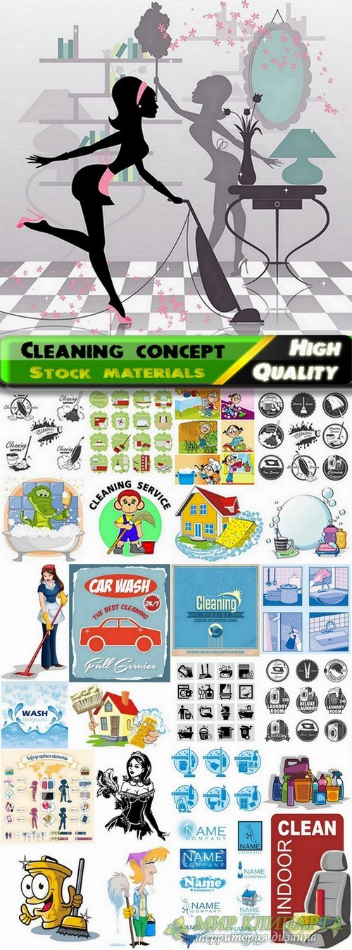 Elements and objects for Cleaning in vector from stock - 25 Eps
