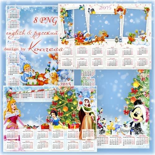 Набор детских зимних и новогодних календарей в png формате - Зимние забавы