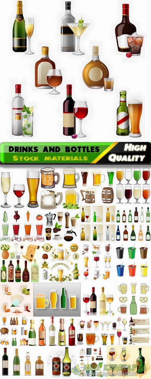 Different vector drinks and bottles from stock - 25 Eps