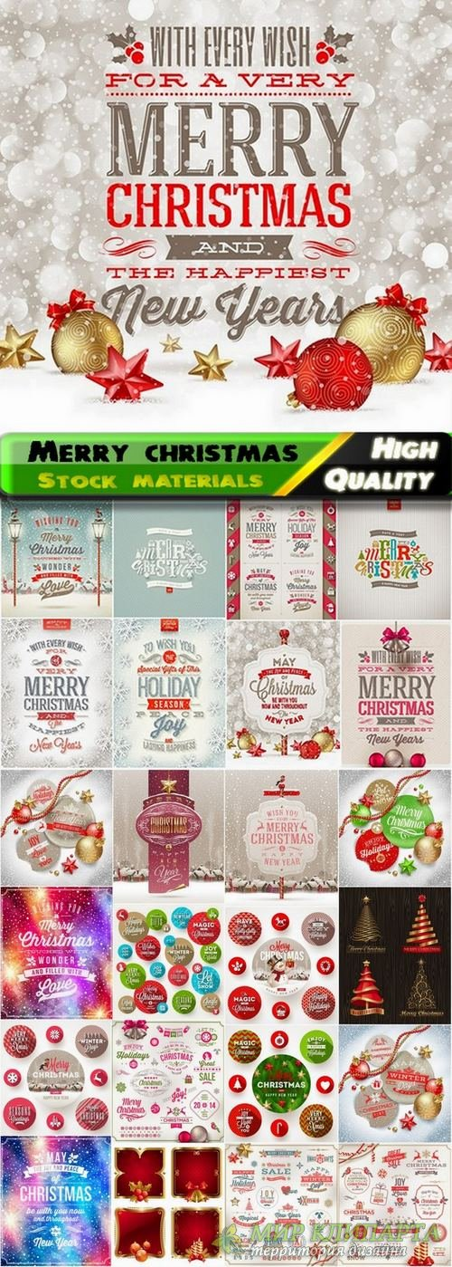 Merry christmas template design in vector from stock - 25 Eps