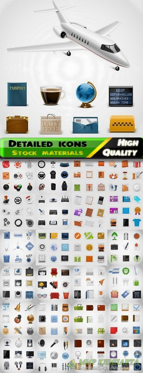 Detailed icons in vector set from stock #14 - 25 Eps