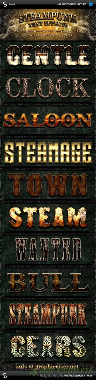 Graphicriver - Steampunk Text Effects 9020781