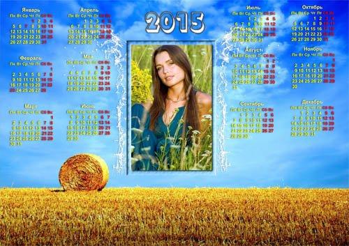 Красивый календарь - Красивое поле пшеницы под синим небом