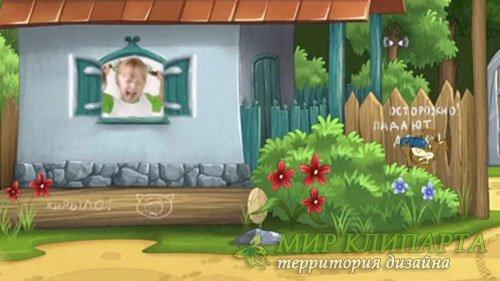 Детский проект для ProShow Producer - Каникулы в деревне