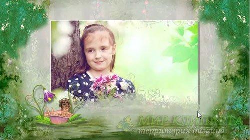 Детский проект для ProShow Producer - Лесная сказка