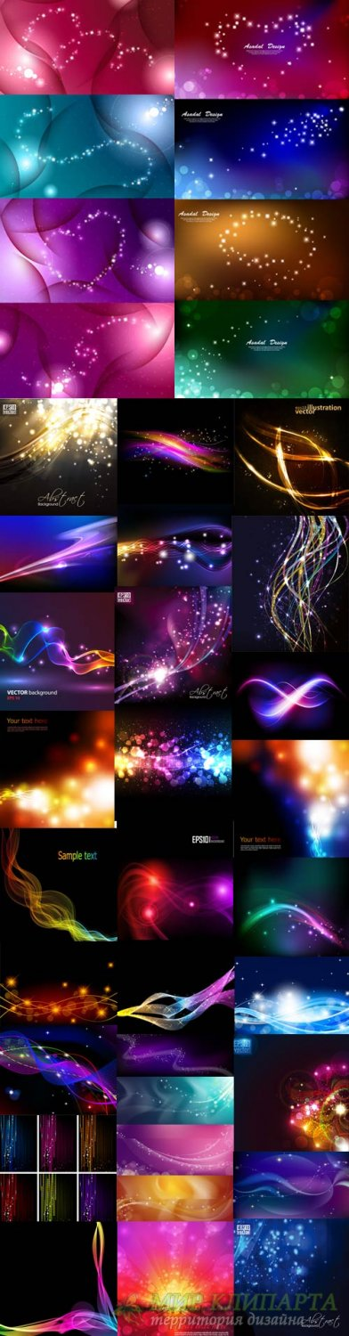 Glowing lines vector backgrounds