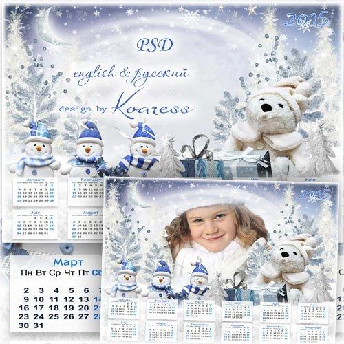 Зимний календарь с вырезом для фото на 2015 - Веселые снеговики