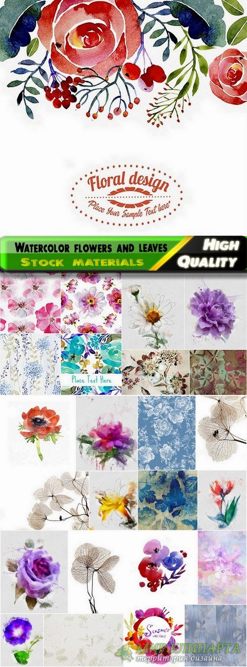 Watercolor flowers and leaves for wallpaper design - 25 HQ Jpg