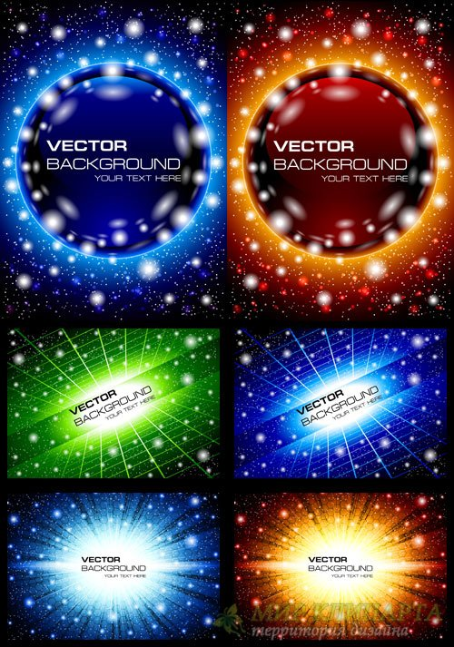 Colored shiny abstract backgrounds